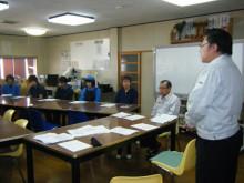 株式会社えこでん 社長のブログ-20111008セミナー